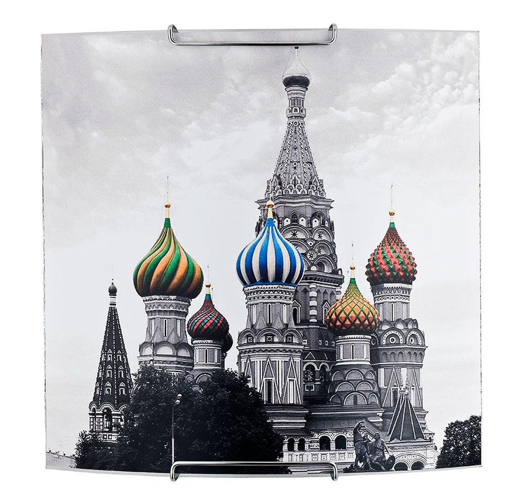 ALFA MOSCOW - ALFA  AL91381 Fali lámpa -